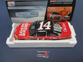 ARC-W140821ODTSD Tony Stewart #14 Office Depot ATLANTA WIN 2010