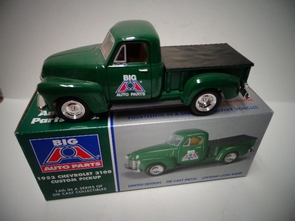 LIB-CH52    1952 CHEVY TRUCK 3100  LOCKING COIN BANK